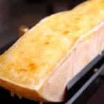 ラクレットチーズ Raclette
