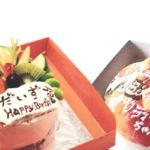 愛犬用 手作りの誕生日ケーキ ご予約承ります。