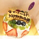 セントバーナード板倉シェフ特製のワンちゃん用バースデーケーキ