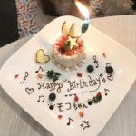 わんちゃんのお誕生日ケーキ