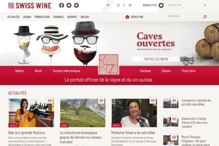 スイスワインプロモーション(Swiss Wine Promotion)