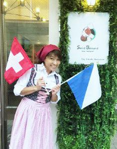7月28日(土)~8月5日(日)スイスウィークをお知らせします。