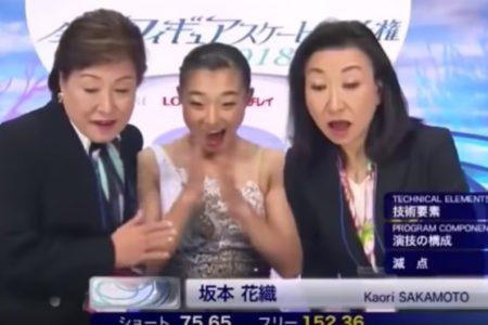 坂本花織ちゃん、全日本制覇です!