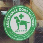 当店オーナーは動物福祉活動家です。
