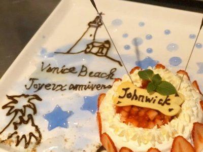 セントバーナード オリジナルケーキ