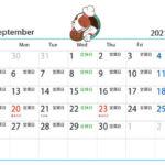 9月24日は社員研修のため17時オープンとなります。